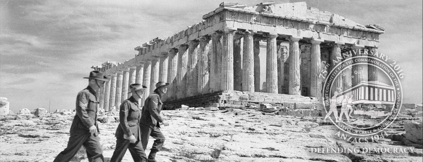 Anzacs on the Acropolis of Athens, April 1941 (AWM 006795)